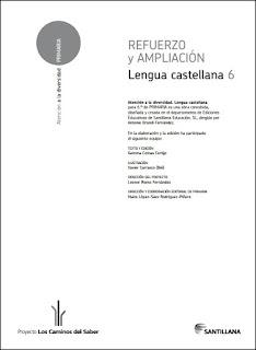 Reforzo e ampliación 5º e 6º Primaria | CEIP de Quiroga