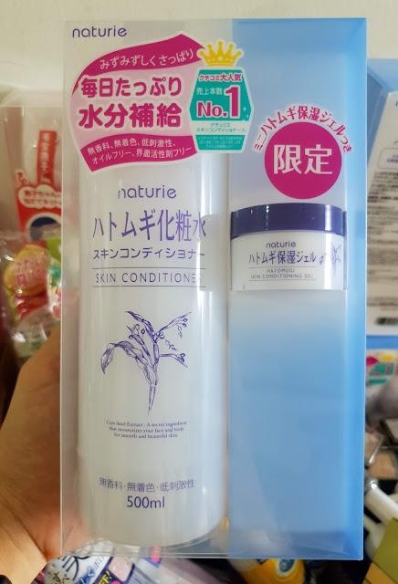 Lotion/Nước cân bằng da Naturie Hatomugi Skin Conditioner - Hàng nội địa Nhật Bản