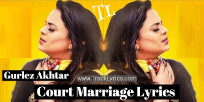 court-marriage-lyrics