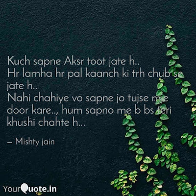 Sad Heart Touching Quotes in Hindi ♡ Mishty Jain ♡