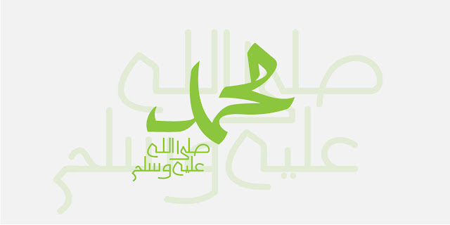 I came up with a wonderful new calligraphy design. Besides Bengali typography, Arabic calligraphy design will also be uploaded on the site. So, soon I will try to give you some more Arabic calligraphy as a gift. God willing