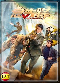 Vanguard (2020) DVDRIP LATINO