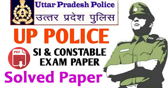 UP Police SI Solved Previous Question Papers