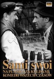 http://lubimyczytac.pl/ksiazka/274329/sami-swoi-na-planie-i-za-kulisami-komedii-wszech-czasow