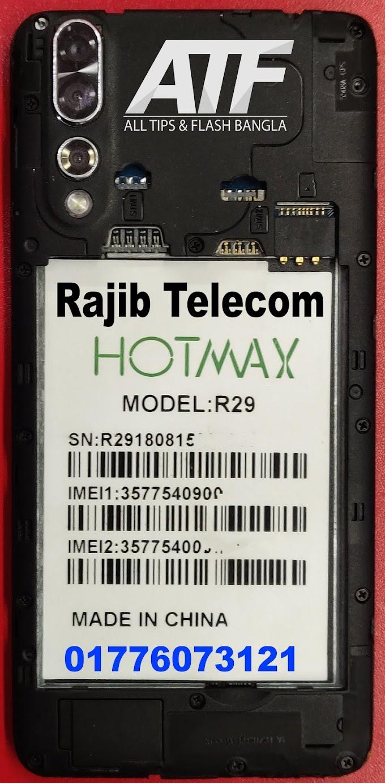 HOTMAX R29 FLASH FILE MT6580 FIRMWARE