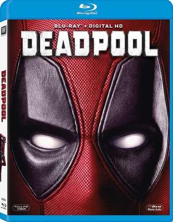 Poster Of Deadpool 2016 Dual Audio 150MB BRRip HEVC Mobile ESubs Free Download Watch Online Worldfree4u