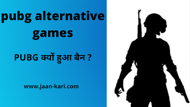 Pubg Alternative Games