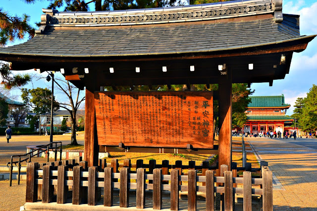 Heian Shrine's Outenmon as seen from the history board near Nijo Dori