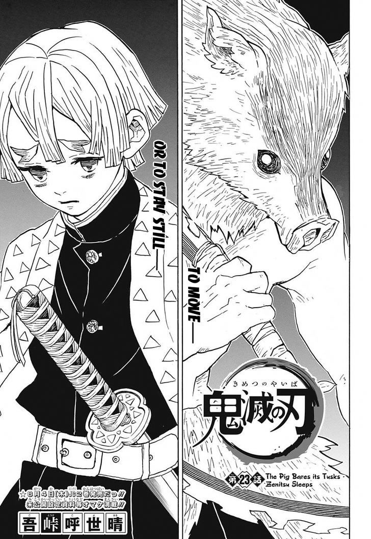 DEMON SLAYER: KIMETSU NO YAIBA CHAPTER 23 1