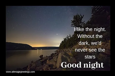 sweet goodnight quotes
