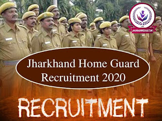 Jharkhand Home Guard Vacancy 2020 Recruitment ऑनलाइन फॉर्म Online ..