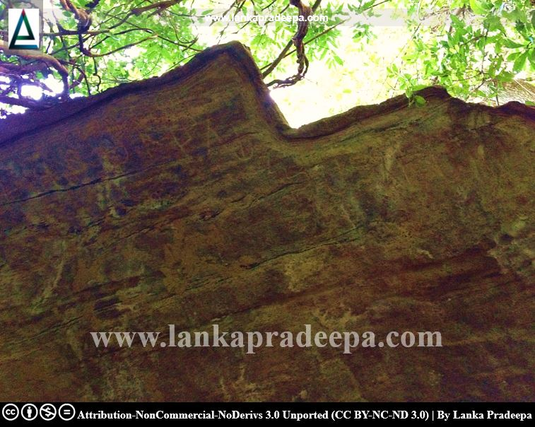 Bingoda Aranya Senasanaya, Govinda Hela, Sri Lanka