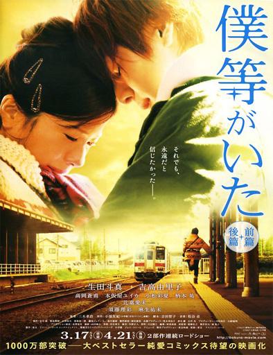 Ver Bokura ga ita Zenpen (We Were There) (2012) Online