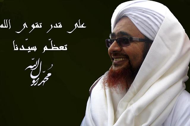 14 Mutiara Nasehat habib Umar bin Hafidz