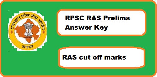 RPSC RAS Prelims Answer Key 2018