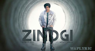 Zindgi De Rang Sajna Song Lyrics | Kuwar Virk