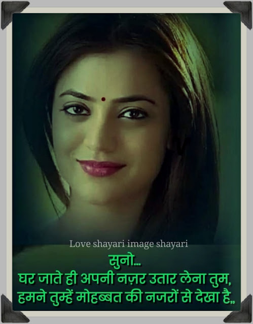 love shayari image hd | Very sad Shayari Image
