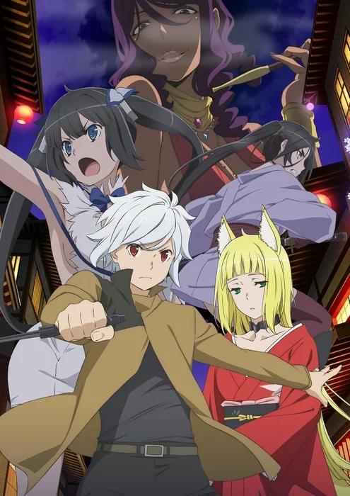 Póster de la segunda temporada de Danmachi