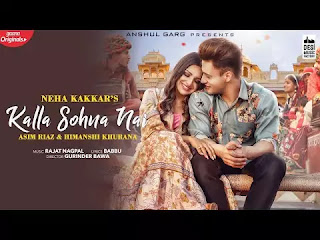 Kalla-Sohna-Nai-Lyrics