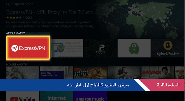 "الخطوة 3: انقر على ""get"" لتثبيت تطبيق ExpressVPN لـ Fire TV / Stick."