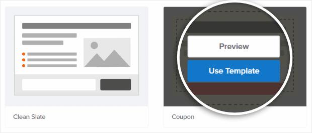 coupon-choose-template