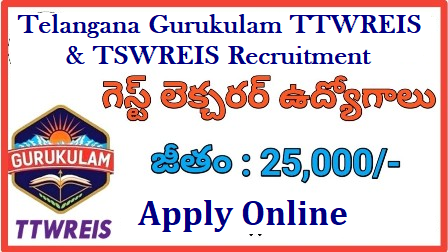 Telangana Gurukulam TTWREIS & TSWREIS Guest Faculty Recruitment 2018 Telangana Gurukulam TTWREIS & TSWREIS Recruitment 2018 | TSWREI & TTWREIS Part Time Guest Faculty/Subject Associate Posts for IIT/NEET 2018 Notification | TSWREIS Subject Faculty and Subject Associates ( Guest Lecturers ) Recruitment Notification 2018 Telangana Gurukulam TTWREIS & TSWREIS Recruitment 2018/2018/05/ts-gurukula-ttwreis-tswreis-subject-faculty-associates-guest-lecturers-Notification-apply-online-www.tgtwgurukulam.telangana.gov.in-www.tswreis.telangana.gov.in.html