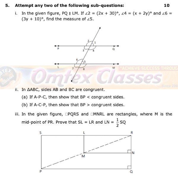 9th Standard Geometry Maharashtra Board Question Papers with Solution.