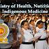மாணவ தாதியர் (Nursing) பயிற்சிக்கான ஆட்சேர்ப்பு - 2017