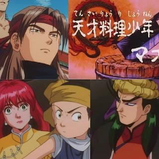 anime cooking master boy