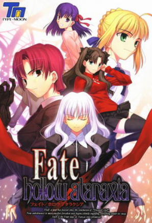 Fate/hollow ataraxia Visual Novel