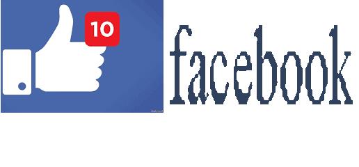كيفية جعل الفيسبوك يرسل لك كوبونات للإعلانات المجانية