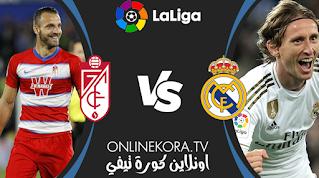 مشاهدة مباراة ريال مدريد وغرناطة بث مباشر اليوم 23-12-2020 في الدوري الإسباني