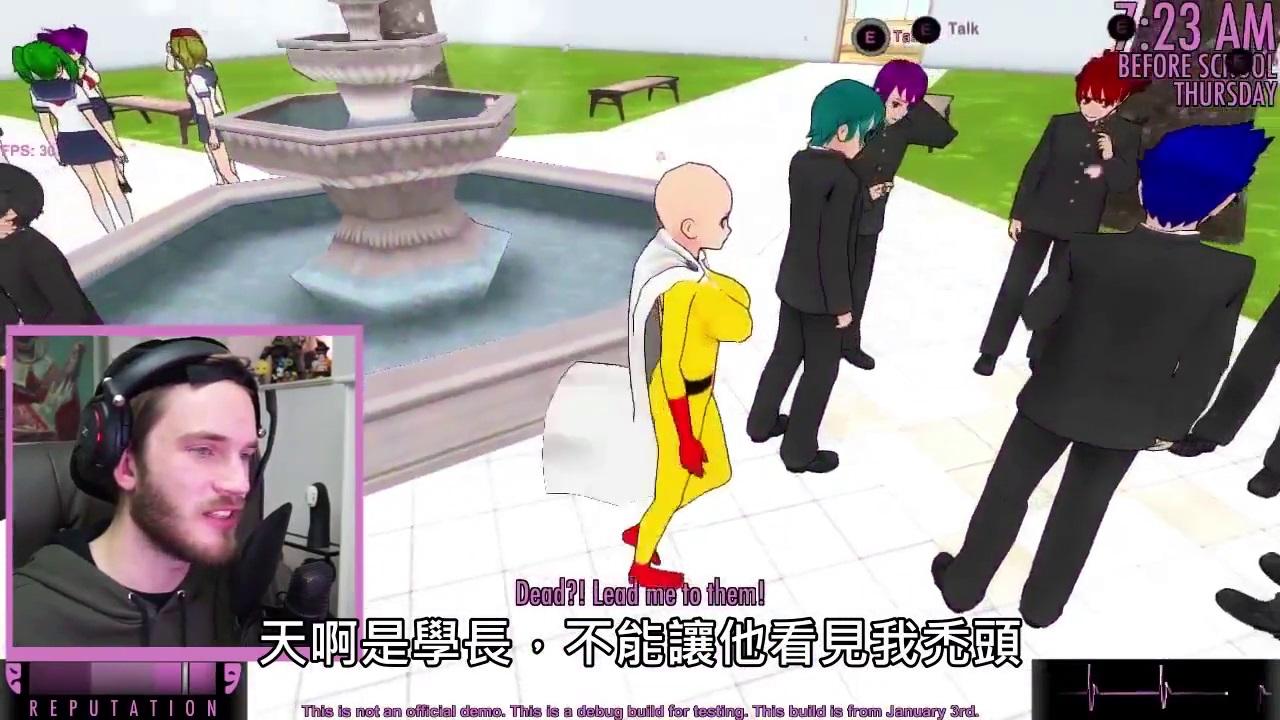 好色龍的網路生活觀察日誌: [翻譯] PewDiePie - 病嬌模擬器之為了學長加入邪教!