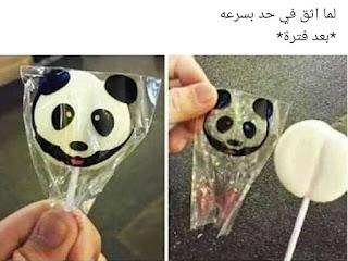 نكت عربية مضحكة جدًا ومسلية