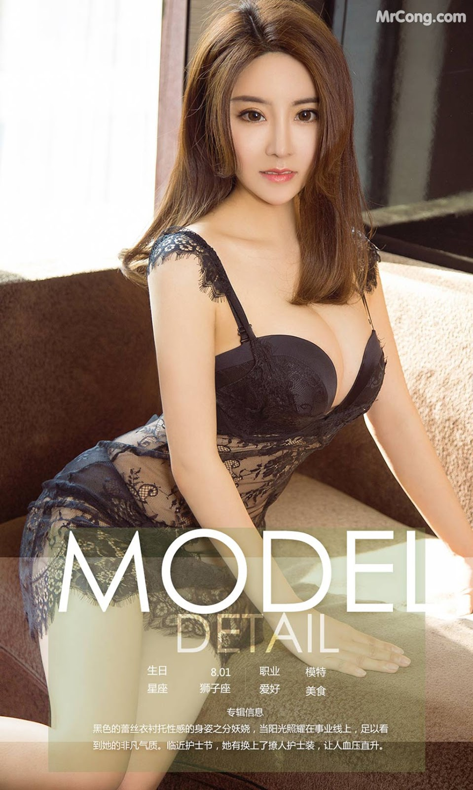 UGIRLS – Ai You Wu App No.1085: Người mẫu Yu Meng (羽蒙) (35 ảnh)