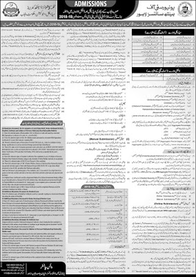 UHS MBBS/BDS admission schedule 2018