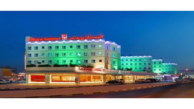 وظائف فندق البستان بالامارات راتب يصل الي 5000درهم في عدة تخصصات