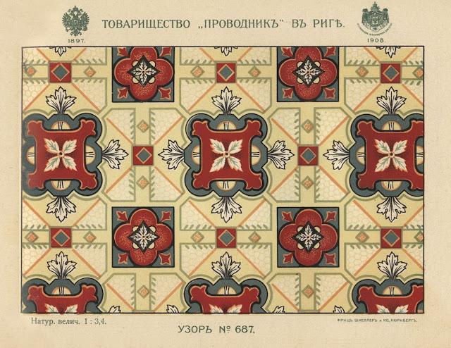 Образец Красивый линолеум произведен в России