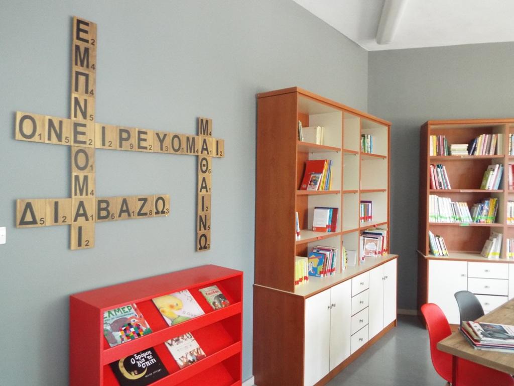3.500 βιβλία σε 17 Δημοτικά Σχολεία του Δήμου Τρικκαίων (ΦΩΤΟ)
