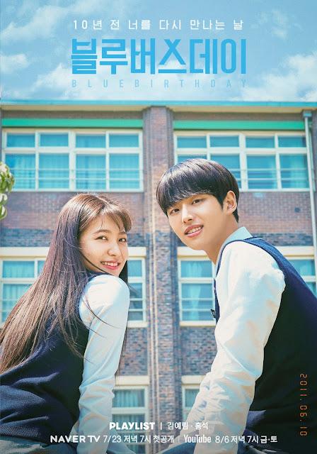 Yeri 예리 y Hongseok 홍석 protagonizan Blue birthday