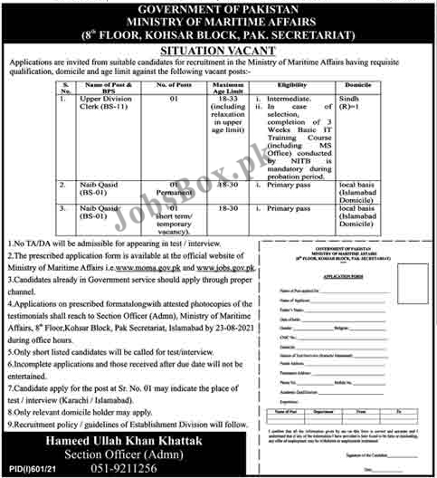 Ministry of Maritime Affairs Jobs 2021 – Application Form www.moma.gov.pk