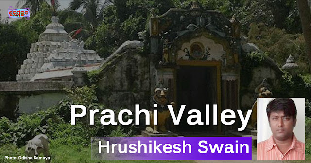 Prachi Valley