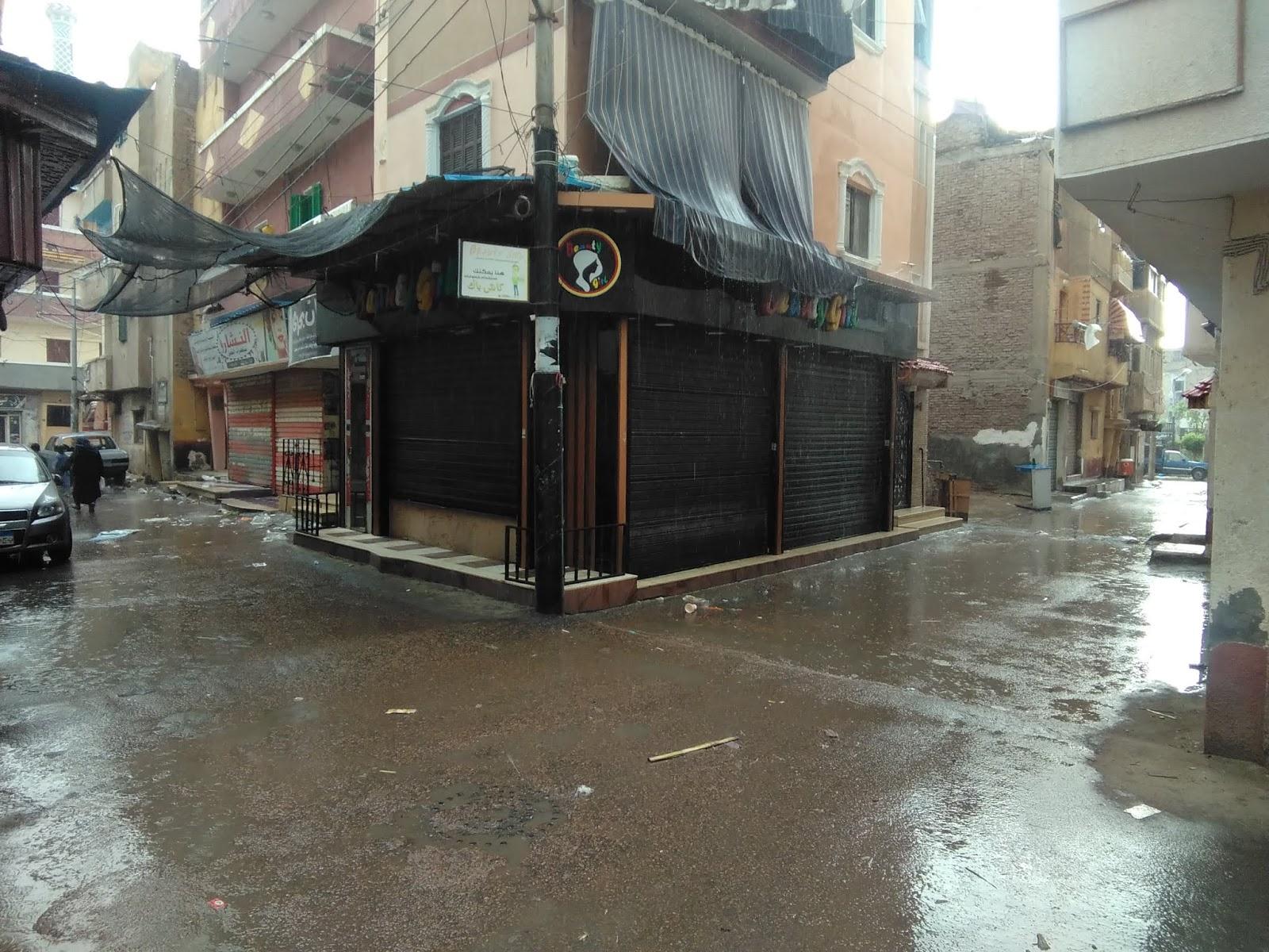 استمرار تساقط الأمطار على مركز ومدينة كوم حمادة منذ الصباح الباكر