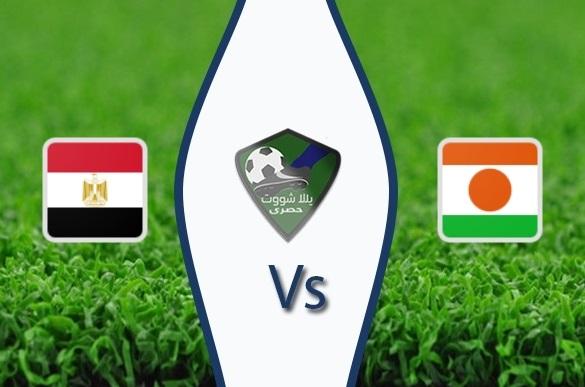 مشاهدة مباراة مصر والنيجر بث مباشر بتاريخ 22-03-2019 تصفيات كأس أمم أفريقيا 2019