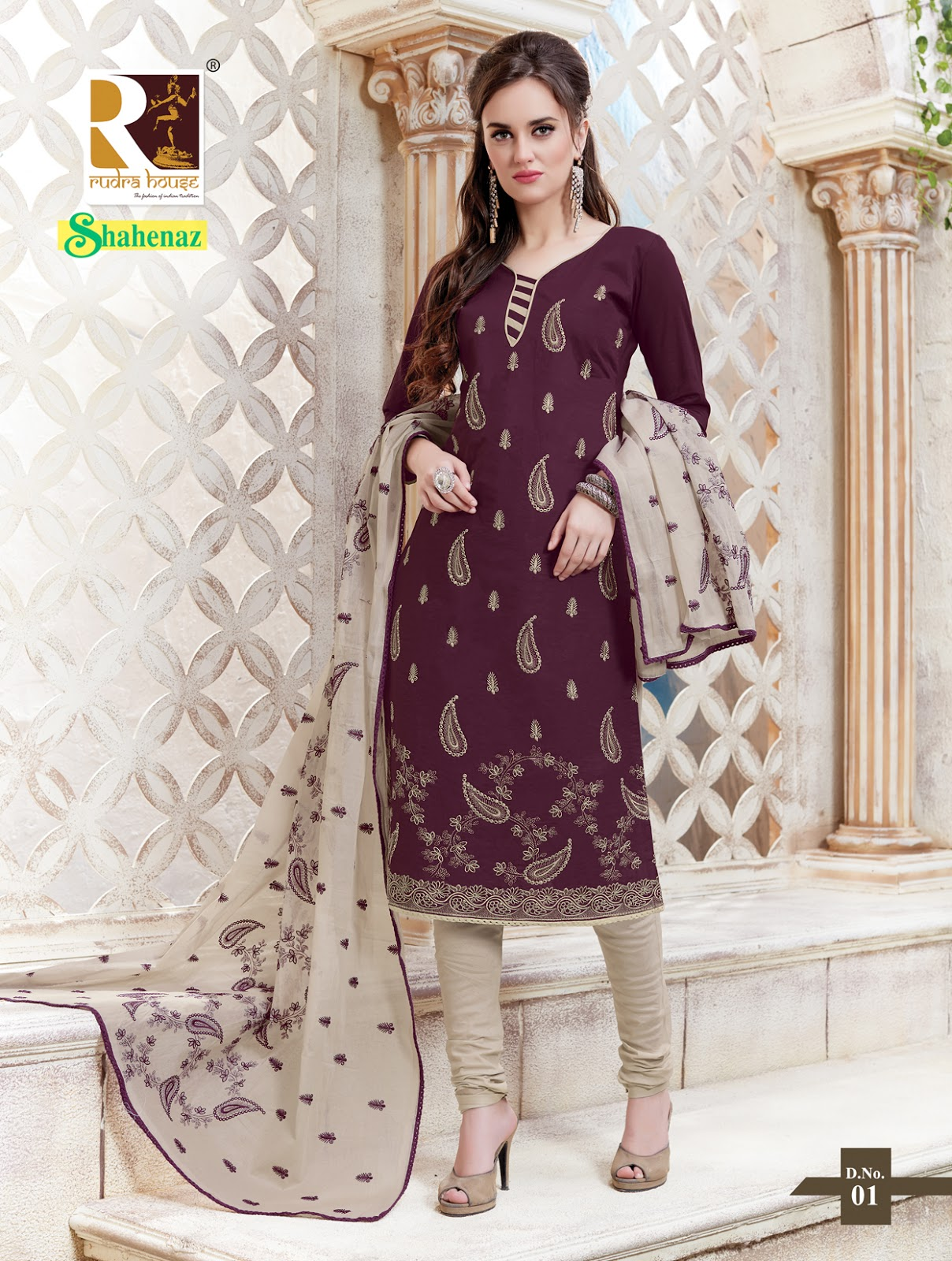 Shahenaz-Stylish Designer Cotton Dress Material