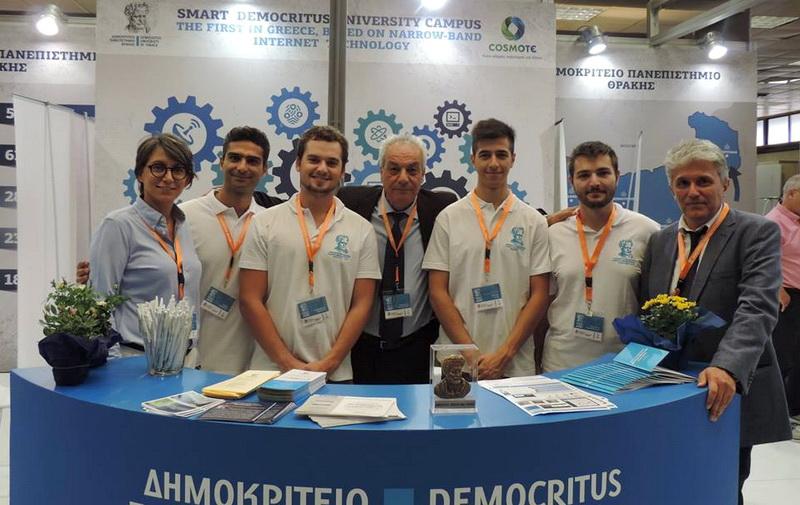Συμμετοχή του Δημοκριτείου Πανεπιστημίου Θράκης στην 84η Διεθνή Έκθεση Θεσσαλονίκης