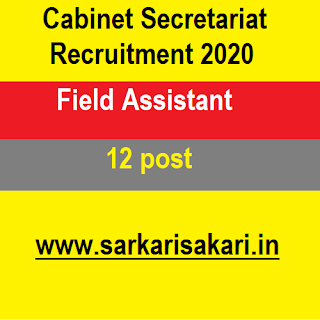 Cabinet Secretariat Recruitment 2020- Field Assistant (12 Posts)