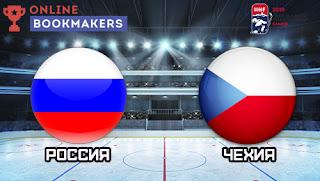 (Хоккей) Россия – Чехия смотреть онлайн бесплатно 13 мая 2019 прямая трансляция в 17:15 МСК.