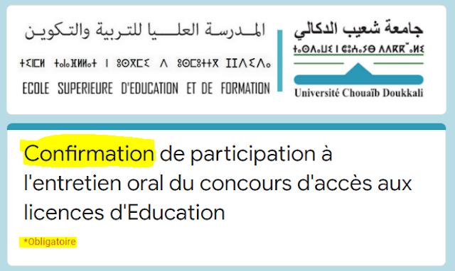 Résultats et actualités Concours Licence éducation CLE El jadida 2020 – 2021