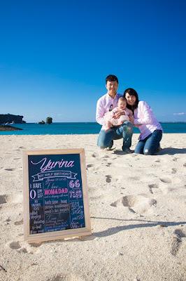 ハーフバースデー 写真 沖縄